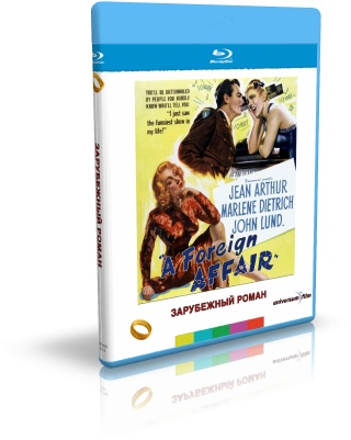 Foreign Collection Of Hits Зарубежный (2012)